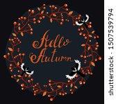 autumn frame. colorful vector... | Shutterstock .eps vector #1507539794