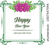 greeting card happy new year ... | Shutterstock .eps vector #1507547594