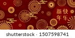 abstract card  banner design... | Shutterstock .eps vector #1507598741