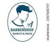 poster advertising barbershop... | Shutterstock .eps vector #1507606757