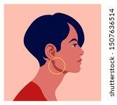 latin american head in profile. ... | Shutterstock .eps vector #1507636514