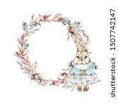 hand drawing watercolor autumn... | Shutterstock . vector #1507742147