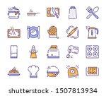 cooking accessories yellow... | Shutterstock .eps vector #1507813934