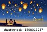 people burning diya on diwali... | Shutterstock .eps vector #1508013287