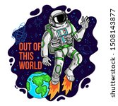 engraving cool dude in space... | Shutterstock .eps vector #1508143877
