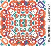 ethnic ceramic tile in mexican...   Shutterstock .eps vector #1508254907