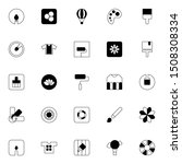 ui and ux related solid icon...