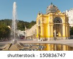 singing fountain  colonnade of... | Shutterstock . vector #150836747