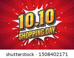 10.10 Shopping Day Font...