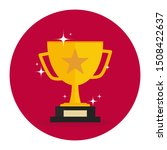 first prize gold trophy icon... | Shutterstock .eps vector #1508422637
