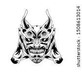 illustration line art the head... | Shutterstock .eps vector #1508613014
