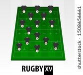 rugby player position on green... | Shutterstock .eps vector #1508656661
