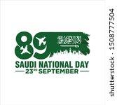 september 23. 89 saudi arabia... | Shutterstock .eps vector #1508777504