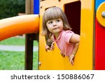 happy smiling child   in small... | Shutterstock . vector #150886067