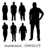 silhouette of the men. various... | Shutterstock .eps vector #150952175