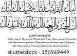 adha,allah,arab,arabia,arabic,art,background,calligraphy,celebration,circumambulate,design,eid,eid adha,festival,fitr