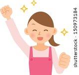 woman | Shutterstock .eps vector #150973184