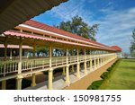 marukathaywan  old palace in... | Shutterstock . vector #150981755