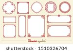 set of traditional chinese... | Shutterstock .eps vector #1510326704