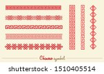 set of traditional chinese... | Shutterstock .eps vector #1510405514