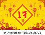 chinese vegetarian festival ... | Shutterstock .eps vector #1510528721