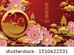 happy chinese new year 2020... | Shutterstock .eps vector #1510622531
