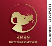 happy chinese new year 2020... | Shutterstock .eps vector #1510892561