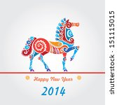 Happy New Year 2014  Year Of...
