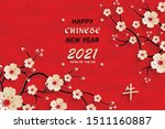 happy chinese new year 2021 ox... | Shutterstock .eps vector #1511160887