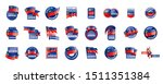 liechtenstein flag  vector...   Shutterstock .eps vector #1511351384
