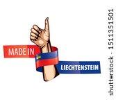 liechtenstein flag  vector...   Shutterstock .eps vector #1511351501