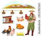 poultry farm fowl  equipment... | Shutterstock .eps vector #1511352161