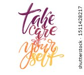 hand drawn vector lettering.... | Shutterstock .eps vector #1511428217