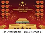 national day of the people's... | Shutterstock .eps vector #1511429351