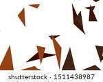 dark blue  red vector backdrop... | Shutterstock .eps vector #1511438987