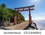 View Of Aoshima Area In...
