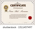 certificate or diploma vintage... | Shutterstock .eps vector #1511457497