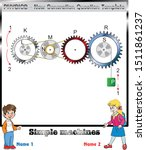 physics   simple machine system ... | Shutterstock .eps vector #1511861237