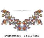 vector vintage floral...   Shutterstock .eps vector #151197851