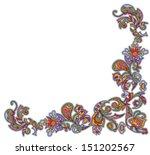 vintage ornamental floral...   Shutterstock .eps vector #151202567