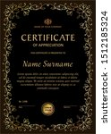 certificate template vertical ... | Shutterstock .eps vector #1512185324