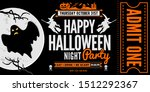 halloween party invitation.... | Shutterstock .eps vector #1512292367