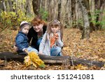 happy young beautiful mother... | Shutterstock . vector #151241081