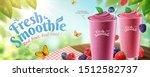 fresh mix berries smoothie... | Shutterstock .eps vector #1512582737