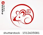 chinese zodiac sign year of rat ... | Shutterstock .eps vector #1512635081