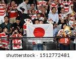 september 20  2019  tokyo ... | Shutterstock . vector #1512772481