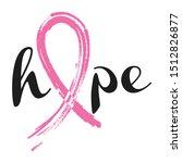 hope lettering design with pink ... | Shutterstock .eps vector #1512826877
