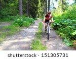 cyclist girl on mountain bike...   Shutterstock . vector #151305731