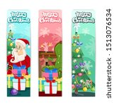 merry christmas and best wish... | Shutterstock .eps vector #1513076534