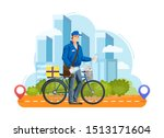 delivery courier order box on... | Shutterstock .eps vector #1513171604
